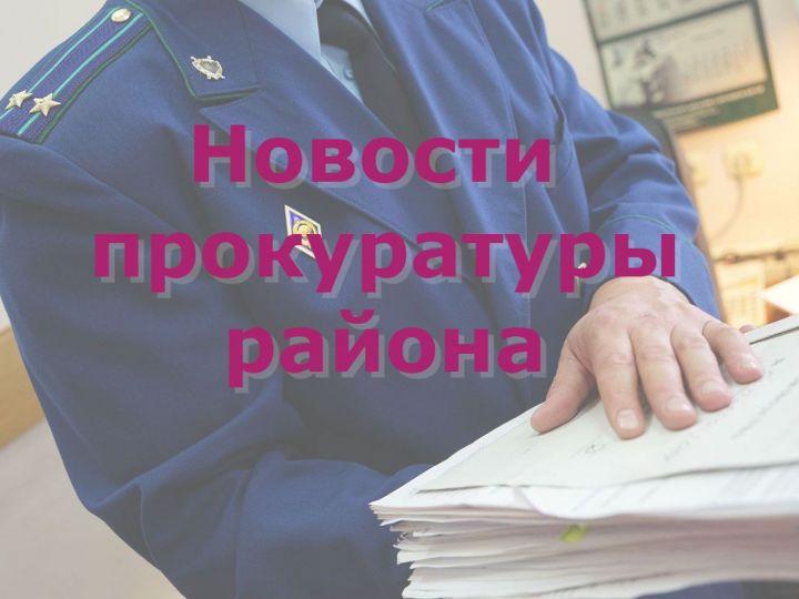 810f9bf71 Новости прокуратуры района